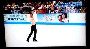 ジャパンオープン2019 ハビエル・フェルナンデスが幸せそうだった (2008年「ミッション」動画も) - ぺらぺらうかうか堂(本&フィギュアスケート&映画&雑記)