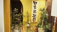 【ご報告】野菜ソムリエマルシェお疲れさま&交流会 - 野菜ソムリエコミュニティ 札幌