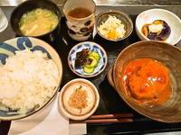 京都市 煮込みハンバーグ定食♪ 菜ノ菜 - 転勤日記