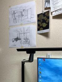 ひとつの家具の提案 - スタジオ紡
