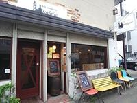cafe&kitchen unique(カフェ&キッチンユニック) - カーリー67 ~ka-ri-style~