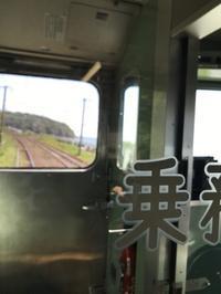 山口ー広島 - ドコカ遠くと日々のアシモト