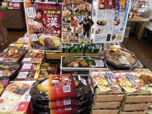 グルメ部☆筋金入りの漢のハンバーグ弁当 - アドバンハウス掛川店blog