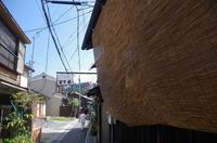 宇治川周辺横位置2 - カメラノチカラ