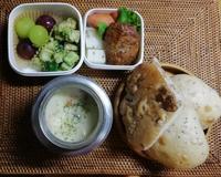 アボカドとキュウリのサラダ - 好食好日