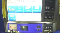 YX125DXセルフスタンドで給油と空気圧チェック!しました。 - まるちな研究室の倉庫
