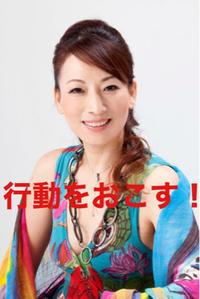 チャンスを掴む - aminoelのオーナーブログ(笑光輝)キラキラ☆