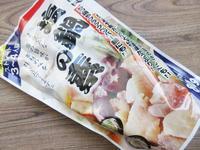 【株式会社マスゼン】塩鍋の素 - 池袋うまうま日記。