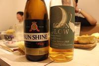 富山県は日本酒だけではありません。美味しいウイスキーに出会いました。 - ワイン好きの料理おたく 雑記帳