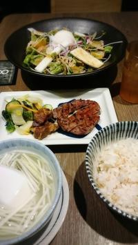 エキエで牛タン - Tea's  room  あっと Japan