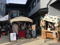 おいしい旅のマーケットに行きました☆彡 - Kyoto Corgi Cafe