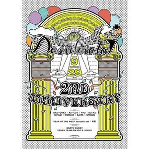 Desiderata 2nd anniversary - ko-kaの日常と手放したくないCDやVINYLを記録するblog