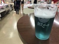 「秋の北海道物産展」へ行ってみた!@ 小田急デパート - よく飲むオバチャン☆本日のメニュー
