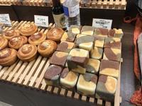 寄せ生地細工パン @箱根カフェ - よく飲むオバチャン☆本日のメニュー
