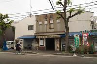 兵庫県尼崎市(長栄市場」 - 風じゃ~