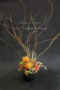 定期装花からピンクッション:ソレイユ - Impression Days