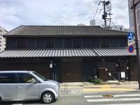 細工町散歩/熊本市 - 設計通信2 / 気になるカメラ、気まぐれカメラ