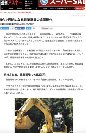 マハティール首相が消えたMH370便は「遠隔操作か」と指摘していた - シリコンバレーから日本を想う