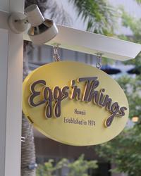 エッグスシングスの抹茶パンケーキ - ゆきなそう  猫とガーデニングの日記