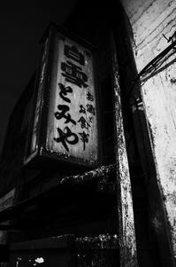 愛しい街 - HTY photography club