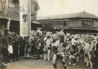 【雨天決行です!】 - 約90年ぶりに復活する白根子行進曲