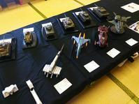 1008 - Hyper weapon models 模型とメカとクリーチャーと……
