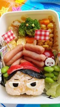 おしり探偵弁当 - がちゃぴん秀子の日記