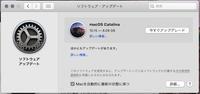 macOS 10.15「Catalina」降臨 - I rav,Mac!'19