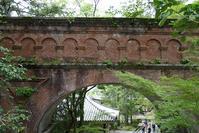 9月の京都その3(南禅院〜知恩院) - 風任せ自由人