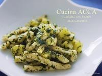手打ちパスタGemelliとポテトのジェノべーゼ - Cucina ACCA