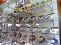 誰もが懐かしい花巻のマルカンビル大食堂へいざ♪北海道&東日本パスで東北温泉巡りのひとり旅♪ - ルソイの半バックパッカー旅