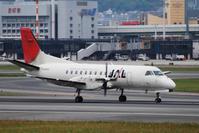 コミューター便の存在 - まずは広島空港より宜しくです。