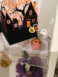 Happy Halloween - 内堀久美子のクロスステッチ教室 *クロスマァム*