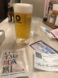レストランシャロン@岡山桃太郎空港 - あらびき