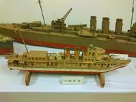 超レアな戦艦の模型を展示しているお寺 - Miemie  Art. ***ココロの景色***