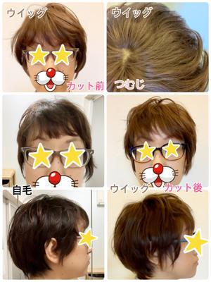 パクリの副作用 - オペ室ナースmoko☆の乳がん徒然日記