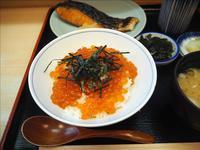 銀鮭照焼といくら丼@築地・魚竹 - 人形町からごちそうさま