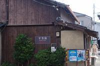 宇治川周辺横位置3 - カメラノチカラ