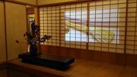 手仕事に遊ぶ錦秋 - 布とお茶を巡る旅