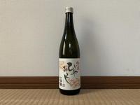 (長野)黒松仙醸 純米 ひやおろし / Kuromatsu-Senjo Jummai Hiyaoroshi - Macと日本酒とGISのブログ