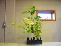 私の草月流のお稽古画像です - 東京いけばな日記 花と暮らしと生活と