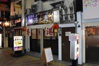 飛田新地近くのカラオケ居酒屋 - 花街ぞめき  Kagaizomeki