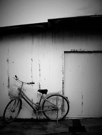 One day - memephoto blog