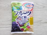【カバヤ食品株式会社】+VC フルーツのど飴 - 岐阜うまうま日記(旧:池袋うまうま日記。)