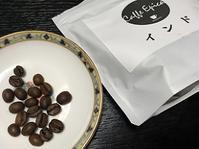 いい勉強になりました☆彡 - Kyoto Corgi Cafe