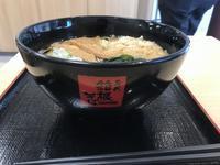 モーニングそば@箱根そば - よく飲むオバチャン☆本日のメニュー