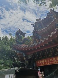 台湾の最強金運アップの神様「紫南宮」でお金をお借りしてきました♪ - メイフェの幸せ&美味しいいっぱい~in 台湾