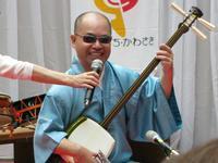 かわさきアーツ♪フェス - 津軽三味線演奏家 踊正太郎オフィシャルブログ