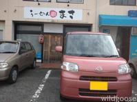 祝☆納車L375Sタントお買い上げありがとうございますp(*^-^*)q - ★豊田市の車屋さん★ワイルドグース日記
