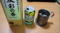 ライフハック的な実験 - オイラの日記 / 富山の掃除屋さんブログ